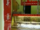 (店面转让) 进贤县钟陵路菜市场对面 商业街卖场 20平