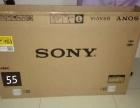 广州个人出台自用55寸索尼电视
