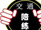 深圳龙岗龙华宝安汽车陪练,手自动一对一陪练快速上路
