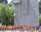 上海事业单位政府机关拓展训练