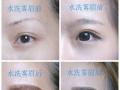 黑龙江七台河学半永久纹绣现在有哪些新技术-本色纹绣