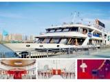 上海游轮婚礼 浦江游览5号套餐49800元 乐航浦江游览网