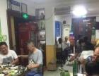 中山区中南路100平餐馆转让