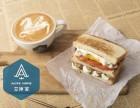 温州艾神家加盟店在万达吗,艾神咖啡加盟容易吗,条件是什么