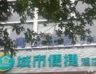 粤西地区**高级韩语培训机构