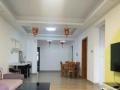 保税区旁 南海幸福城 新装二房 家私齐全 整洁明亮 居家优选