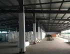 出租昌北经济开发区9000平米厂房12元/月
