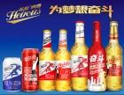 英豪奋斗啤酒2019火爆的啤酒