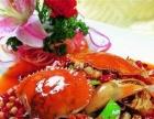 福州小龙虾连锁加盟 麻辣小龙虾加盟费