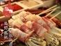 加工肉串 也可代穿 批发羊肉 牛肉 各种肉串