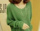 厂家直销库存清仓服装冬季女装羽绒服毛衣哪里冬装最便宜服装货源