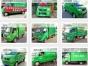 正时达绿色面包货的厢式货车搬家运输长短途叫车电话