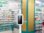 保健食品招商_保健食品代理_加盟麦呀智能体检机