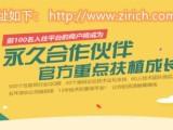 智富網源碼交易平臺