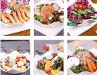 西餐厅加盟 技术标准化 简单易学