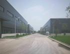 可仓储2栋独栋单层厂房共10000平米 层高10米
