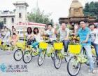 天津五大道自行车租赁