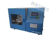 供应自动测硫仪 自动定硫仪 煤炭硫化验 硫含量测定仪 鹤壁定硫仪