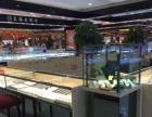 繁华商业街 大型珠宝商场 紧邻大型超市银饰专柜转让