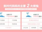 白鲸贝贝二胎红利为母婴行业带来新的发展契机