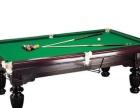 惠州长通专门销售蓝球架、乒乓球台、桌球台、健身器材