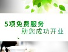 广西硅藻泥加盟招商 就选佰藻源硅藻泥 硅藻泥十大品牌