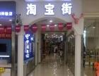滨海汉沽区成熟商业综合体小平米10几万首付拥有商铺