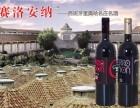 爱德亚诺葡萄园酒庄盛大招商强势来袭-欧美亚国际