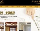 杭州三维动画、建筑动画、机械动画、产品宣传制作