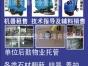 医院地面如何清洁养护淄博天清物业