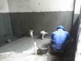 常熟专业防水补漏房屋维修