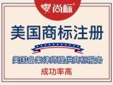 杭州专利注册 急速提交 商标申请 商标案件 知识产权代理机构