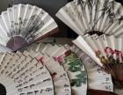 上海名人字画回收 画册册页回收 民国册页收购