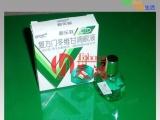 绿色倒影板 倒影台 拍摄板 彩色反光板 摄影棚拍档 绿色 20*