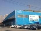 工业南路山东交运仓库、场地、办公室出租