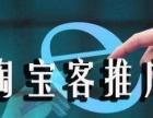 朝阳管理培训 网络营销培训班