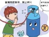 武汉石油液化气煤气配送