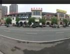 禾峰乾庄+高端墅园+高铁站零路程+百年老校+不 限
