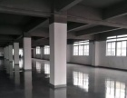 横岗西坑原房东厂房有四层一层1400带装修急租