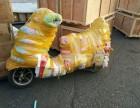 天津庆源物流至全国各地货物运输 整车零担 托运搬家 设备搬迁