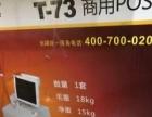 9.99成新收银机低价出售
