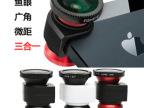 iPhone5手机摄影摄像3合1镜头苹果5s 鱼眼广角微距三合一镜头组合