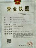 上海识宏专业定做推拉篷品质保证多年经验款式新颖