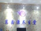 江北观音桥步行街商圈盈利中美容院低 jia 转让