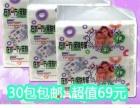 在水一方卫生纸产妇纸婴儿用纸抗菌细腻柔润吸水强30包69包邮