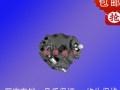 柱塞泵 90R系列 DANFOSS柱塞泵