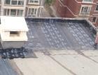 专业修烫房顶防水保温