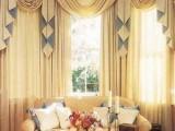 专业设计和生产制作各种窗帘