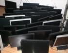 北京回收芯片 电路板 UPS电源 废旧电池电子产品