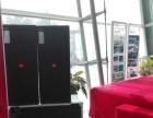 展览展示的组织、策划、布置、背景板制作